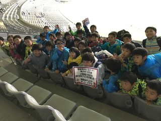 FC東京観戦ツアー.jpg